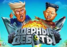 Обзор игрового автомата Nuclear Debate