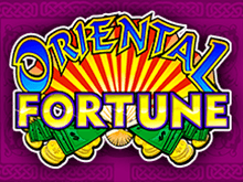 Аппарат Oriental Fortune