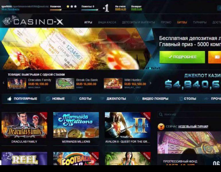 Обзор казино Casino X (Икс Казино)