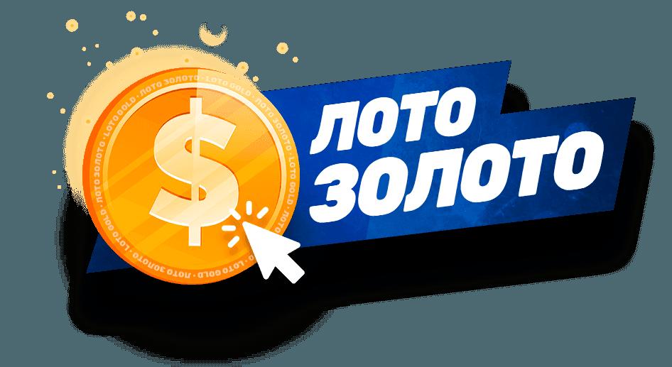 Онлайн казино на реальные деньги ᐈ Игровые автоматы на гривны в Украине