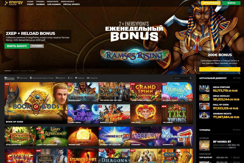 Официальный сайт Casino Energy (Энерджи Казино)